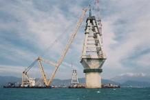 Pylon construction